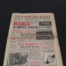 Coleccionismo deportivo: 06/04/1962. EUROPEAN CUP: TOTTENHAM - BENFICA / LIGA: ZARAGOZA SANTANDER BASCONIA OVIEDO RESTO PARTI. Lote 226559334