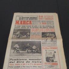 Coleccionismo deportivo: 12/06/1961. FRIENDLY: SPAIN - ARGENTINA /ELCHE - CEUTA 4 - 0 / OSASUNA - OVIEDO. Lote 226586750