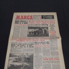 Coleccionismo deportivo: 18/03/1960. SORTEO COPA: R.MADRID BARACALDO - SABADELL AT MADRID - TARRASA FERROL MAS / VALENCIA NIM. Lote 226594475