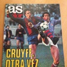 Collectionnisme sportif: AS COLOR Nº 511 AÑO 1981 CRUYFF EN EL LEVANTE, ARCONADA, SUBIRATS, KEMPES Y POSTER ROBERTO CASTAÑON. Lote 196511383