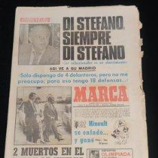 Coleccionismo deportivo: DI STEFANO,SIEMPRE DI STEFANO. MARCA,LUNES 19 DE JULIO DE 1982.. Lote 227578105