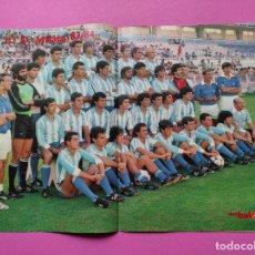Coleccionismo deportivo: SUPLEMENTO REVISTA DON BALON CD MALAGA 83/84 - POSTER PRESENTACION PLANTILLA LIGA 1983/1984. Lote 228099785