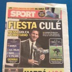 Collectionnisme sportif: PORTADA SPORT 26 Y 27-08-2011 TROFEO MESSI - PREVIA Y DIA PARTIDO SUPERCOPA EUROPA. Lote 228306975