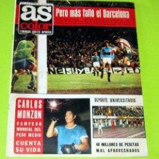 Collectionnisme sportif: AS COLOR Nº 89 –30-1-1973, POSTER Nº 86 –SELECCIÓN NACIONAL ESPAÑA -ATENAS. Lote 228722301