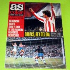 Collectionnisme sportif: AS COLOR Nº 29 –7-12-1971, POSTER Nº 29- ELCHE CLUB DE FUTBOL 71-72. Lote 228726720