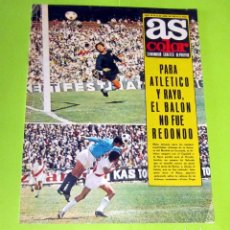 Collectionnisme sportif: AS COLOR Nº 48, 18-4--1972, POSTER Nº 48 REAL VALLADOLID DEPORTIVO 71-72. Lote 228743255