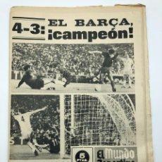 Coleccionismo deportivo: MUNDO DEPORTIVO FINAL COPA GENERALÍSIMO REY FC BARCELONA VALENCIA CF 70-71 5 JULIO 1971 BARÇA CAMPEO. Lote 229334045