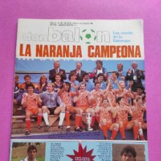 Coleccionismo deportivo: REVISTA DON BALON Nº 663 HOLANDA CAMPEON EURO 1988 ALEMANIA UEFA EUROCOPA EC 88 NETHERLANDS WINNER. Lote 229724740
