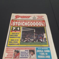 Coleccionismo deportivo: 19/04/1992. BARCELONA, 7 - ALBACETE, 1 STOICHKOV. Lote 230022700