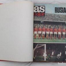 Coleccionismo deportivo: TOMO REVISTA AS COLOR. Nº 1 AL 19. LOS PRIMEROS 19 NÚMEROS PUBLICADOS. TODOS CON PÓSTERS. (1971).. Lote 230550070
