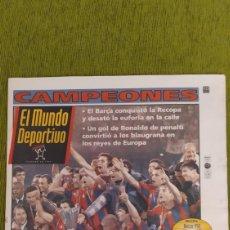 Coleccionismo deportivo: FC BARCELONA CAMPEÓN DE LA RECOPA DE EUROPA 1997. LA CUARTA RECOPA DEL BARÇA. MUNDO DEPORTIVO. Lote 230680780