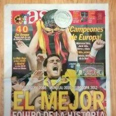 Coleccionismo deportivo: AS - 2 JULIO 2012 -ESPAÑA CAMPEONA DE EUROCOPA 2008 SELECCION ESPAÑOLA UEFA CUP. Lote 231022795