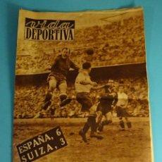 Coleccionismo deportivo: VIDA DEPORTIVA. Nº 284. 20 FEBRERO 1951. ESPAÑA, 6 SUIZA, 3. LA ROJA PARTIDO INTERNACIONAL. Lote 231255650