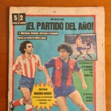 Collectionnisme sportif: MARADONA HUGO SÁNCHEZ CULÉS COLCHONEROS DIARIO SPORT AÑO 1983 FÚTBOL BARÇA ATLÉTICO DE MADRID. Lote 232183570