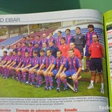 Colecionismo desportivo: RECORTE DE DON BALON LIGA 2002-03 FOTO PLANTILLA SD EIBAR. Lote 232283370