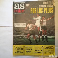 Coleccionismo deportivo: DIARIO AS COLOR PERIODICO DEPORTIVO DE 1975 POSTER MUHAMMAD ALY. Lote 232803460