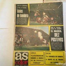 Coleccionismo deportivo: DIARIO AS COLOR PERIODICO DEPORTIVO DE 1976 POSTER CLUB REAL MURCIA. Lote 232833885