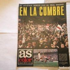 Coleccionismo deportivo: DIARIO AS COLOR PERIODICO DEPORTIVO DE 1976 POSTER CLUB ATLETICO OSASUNA. Lote 232834345