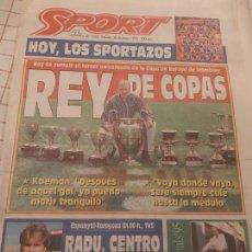 Collectionnisme sportif: DIARIO SPORT REY DE COPAS 1995. Lote 234392955