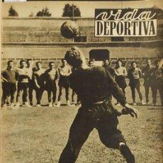 Coleccionismo deportivo: TOMO ENCUADERNADO VIDA DEPORTIVA - TEMPORADA 1950 1951 - 52 PERIODICOS -. Lote 234625290