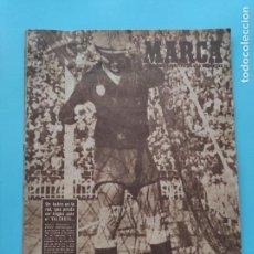 Coleccionismo deportivo: PERIODICO MARCA 1947 ALBACETE CULTURAL LEONESA - VALENCIA-ALCOYANO. Lote 235054040