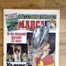 Coleccionismo deportivo: DIARIO MARCA. 21 DE MAYO DE 1998.FINAL CHAMPIONS LEAGUE REAL MADRID 1-JUVENTUS 0. Lote 235399085
