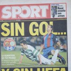 Coleccionismo deportivo: DIARIO SPORT - 16/MARZO/2004 - BARCELONA VS CELTIC. Lote 235679980