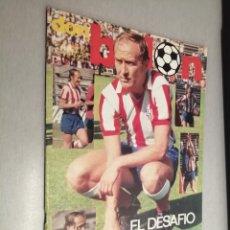 Collectionnisme sportif: DON BALÓN Nº 93 - JULIO 1977 (PÓSTER REAL MADRID - ATLÉTICO DE MADRID). Lote 235701575