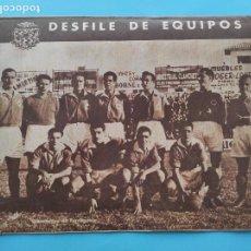 Coleccionismo deportivo: PERIODICO MARCA POSTER NASTIC TARRAGONA 47/48 JORNADA 15 LIGA 1947/1948 REAL MADRID 1-3 GIMNASTIC. Lote 235888130