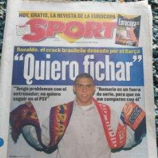 Coleccionismo deportivo: DIARIO SPORT QUIERO FICHAR RONALDO 1996. Lote 235917545