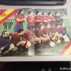Coleccionismo deportivo: LOS KUBALA BOYS / DON BALÓN ARGENTINA 78. Lote 236006995