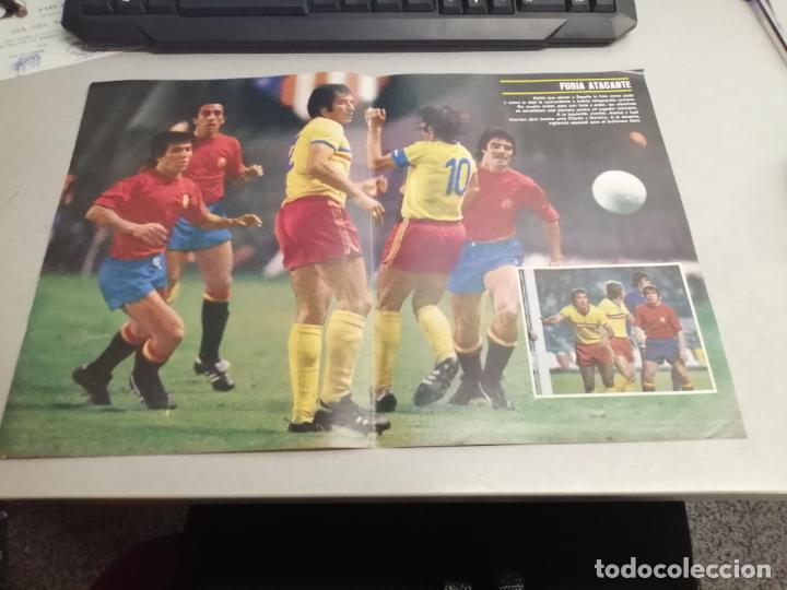 PÓSTER - PLIEGO CENTRAL / REVISTA DON BALÓN (Coleccionismo Deportivo - Revistas y Periódicos - Don Balón)