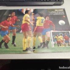 Coleccionismo deportivo: PÓSTER - PLIEGO CENTRAL / REVISTA DON BALÓN. Lote 236008470