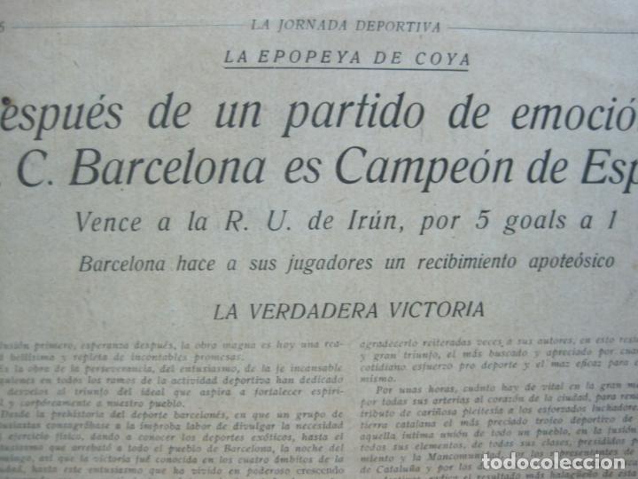Coleccionismo deportivo: LA JORNADA DEPORTIVA-CAMPEONATO ESPAÑA-VIGO 1922-ALCANTARA-ZAMORA-FUTBOL-VER FOTOS-(V-22.465) - Foto 9 - 236029295