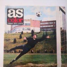 Coleccionismo deportivo: AS COLOR N° 34 - 11 ENERO 1971. POSTER HERCULES CF. KUBALA. AMANCIO. SEMANARIO GRÁFICO DEPORTIVO. Lote 236075570