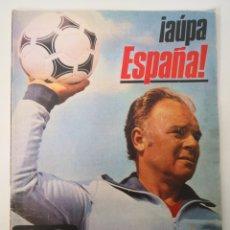 Coleccionismo deportivo: AS COLOR N° 366 EXTRA MUNDIAL ARGENTINA 1978 CAMPEONATO. POSTER SELECCIÓN ESPAÑOLA. Lote 236075855