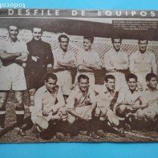 Collectionnisme sportif: PERIODICO MARCA 1948 PREVIO ESPAÑA PORTUGAL - POSTER SELECCION ESPAÑOLA - MADRID 1-2 HERCULES. Lote 236076275