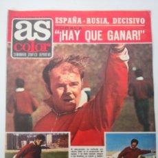 Coleccionismo deportivo: AS COLOR N° 23 - OCTUBRE 1971 - KUBALA. EUROCOPA. POSTER SELECCIÓN ESPAÑOLA. Lote 236076960