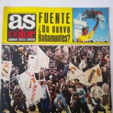 Coleccionismo deportivo: AS COLOR N° 52 - MAYO 1972 - POSTER UNIÓN POPULAR DE LANGREO. SEMANARIO GRÁFICO DEPORTIVO. Lote 236077205