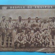 Coleccionismo deportivo: PERIODICO MARCA POSTER REAL SPORTING GIJON 47/48 JORNADA 21 LIGA 1947/1948 - GP FRENTE JUVENTUDES. Lote 236077290