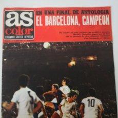 Coleccionismo deportivo: AS COLOR N° 7 - JULIO 1971 - BARCELONA CAMPEÓN. POSTER SEVILLA CF.SEMANARIO GRÁFICO DEPORTIVO. Lote 236077960