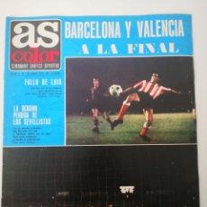 Coleccionismo deportivo: AS COLOR N° 6 - JUNIO 1971 - POSTER FC BARCELONA. SEMANARIO GRÁFICO DEPORTIVO. Lote 236078320