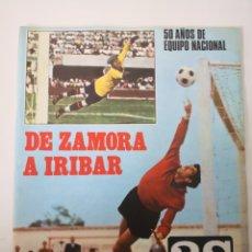 Coleccionismo deportivo: AS COLOR FÚTBOL - NÚMERO EXTRAORDINARIO ENERO 1971 - DE ZAMORA A IRIBAR. POSTER. Lote 236079580