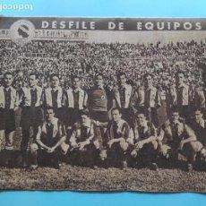 Coleccionismo deportivo: PERIODICO MARCA POSTER HERCULES CF 47/48 JORNADA 25 LIGA 1947/1948 OVIEDO 6-2 NASTIC. Lote 236296180