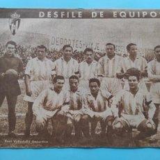Coleccionismo deportivo: PERIODICO MARCA POSTER REAL VALLADOLID DEPORTIVO 47/48 JORNADA 23 LIGA 1947/1948 OVIEDO SPORTING. Lote 236296260