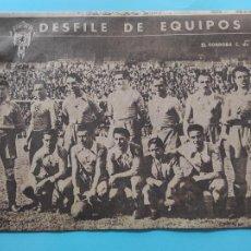 Coleccionismo deportivo: PERIODICO MARCA POSTER CORDOBA CF 47/48 JORNADA 23 COPA 1947/1948 SPORTING - ANTEQUERANO. Lote 236296395