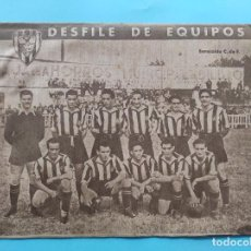 Coleccionismo deportivo: PERIODICO MARCA POSTER BARACALDO CF 47/48 BARAKALDO 1947/1948. Lote 236296555