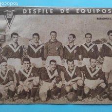 Coleccionismo deportivo: PERIODICO MARCA POSTER BADALONA CF 47/48 COPA 1947/1948 ATELTI 5-5 CELTA. Lote 236296680