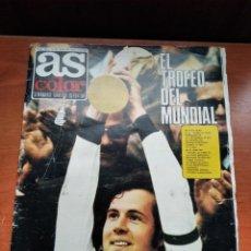 Coleccionismo deportivo: AS COLOR Nº 165 - JUL.1974 - EL TROFEO DEL MUNDIAL - MUNDIAL FUTBOL ALEMANIA 1974. Lote 236317495