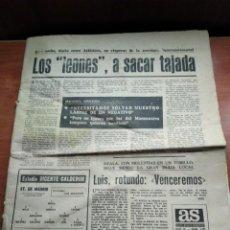 Coleccionismo deportivo: DIARIO AS - NUMERO 2255 - 8 DE MARZO DE 1975. Lote 236339205